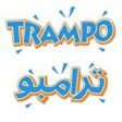 Trampo - Hawalli (The Promenade Mall) Branch - Kuwait