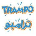 ترامبو