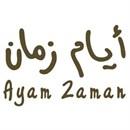 Ayam Zaman Restaurant - Salmiya (Holiday Inn Hotel) Branch - Kuwait