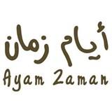 Ayam Zaman Restaurant - Kuwait