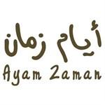 مطعم أيام زمان - فرع الشعب (مجمع زون للمطاعم - الكويت