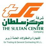 شركة مركز سلطان للتجارة والمقاولات العامة ذ.م.م - الكويت