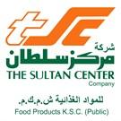 شركة مركز سلطان للمواد الغذائية ش.م.ك.م - الكويت