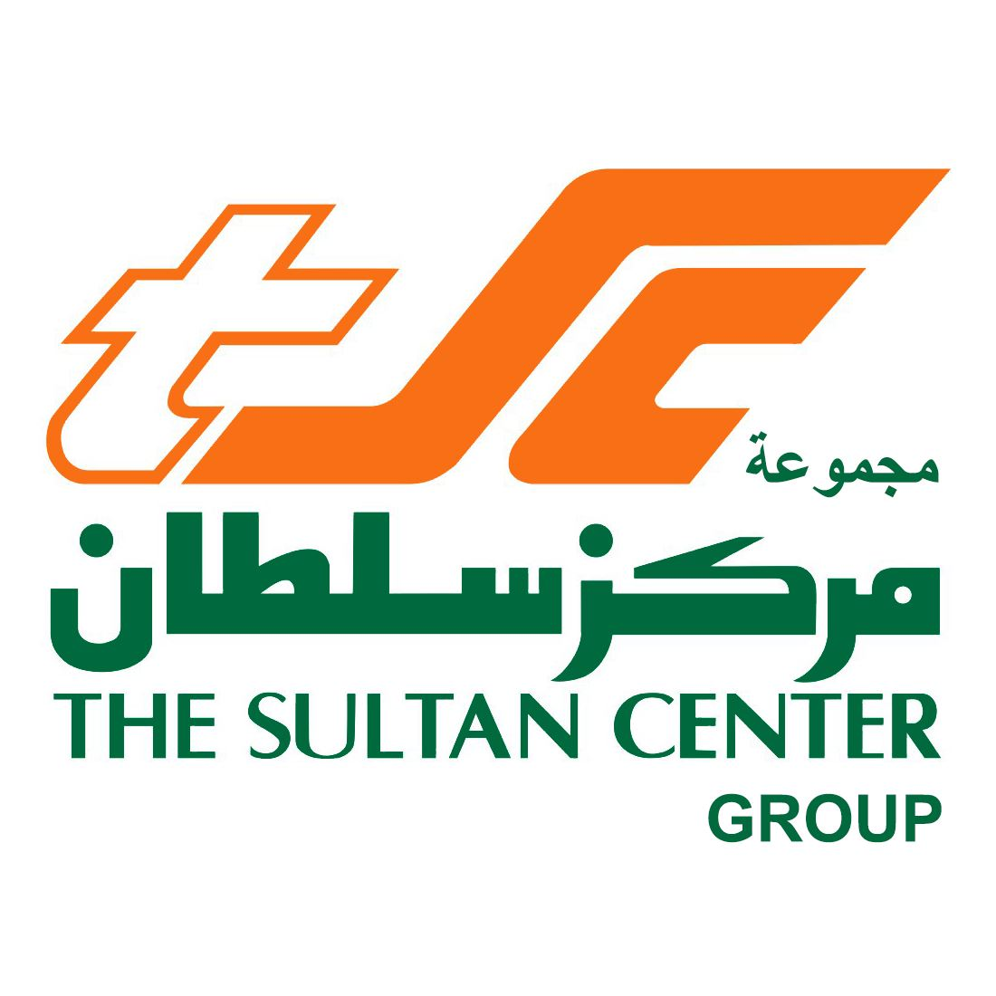 Sultan Center Companies Group - Kuwait :: Rinnoo net Website