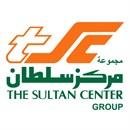 مجموعة شركات مركز سلطان - الكويت