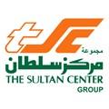 مجموعة مركز سلطان