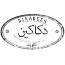 Dikakeen Restaurant - Shweikh (Opera House) Branch - Kuwait