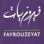 Fayrouzeyat Restaurant - Kuwait City (Al Shaheed Park) Branch - Kuwait