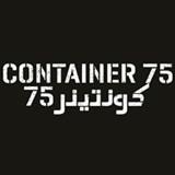 مطعم كونتينر 75 - الكويت