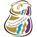 Kashounat Al Bait Restaurant