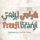 Franji Branji Restaurant - Bidaa (Rimal Hotel) Branch - Kuwait