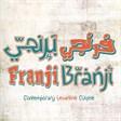 Franji Branji Restaurant Bidaa (Rimal Hotel) Branch