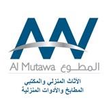 معارض علي عبدالوهاب المطوع للأثاث والمفروشات - الكويت