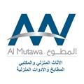 معارض علي عبدالوهاب المطوع للأثاث والمفروشات