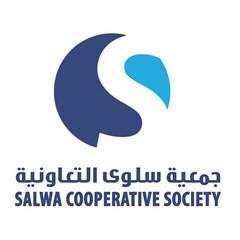 Salwa Co-Operative Society - Kuwait