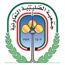 Sulaibiya Co-operative Society (Block 5, Street 20) - Kuwait