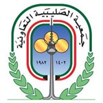 Sulaibiya Co-Operative Society - Kuwait