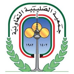 Sulaibiya Co-Operative Society - Kuwait