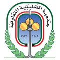 Sulaibiya Co-Operative Society