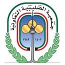جمعية الصليبية التعاونية (قطعة 7، شارع 5) - الكويت