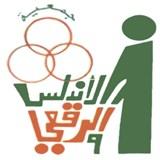 جمعية الأندلس والرقعي التعاونية - الكويت
