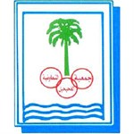 Fahaheel Co-Operative Society (Block 9, Bakkalah 24) - Kuwait