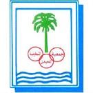 جمعية المنقف التعاونية (قطعة 4، الرئيسية) - الكويت