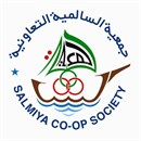Salmiya Co-operative Society (Block 6, Blajat) - Kuwait