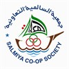 جمعية السالمية التعاونية - الكويت