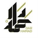 Dar Hamad Restaurant - Salmiya, Kuwait