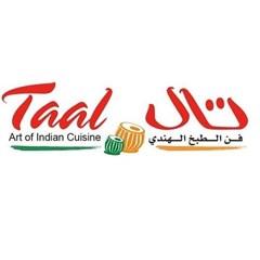 مطعم تال - الكويت