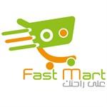 فاست مارت - فرع السالمية - الكويت