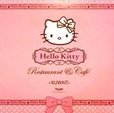 Hello Kitty Cafe - Kuwait