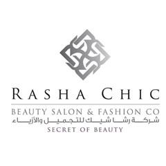 شركة رشا شيك للتجميل والأزياء - الكويت
