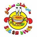 مطعم مقرمشات سلطع - فرع المرقاب (ديسكفري مول) - الكويت