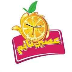 عصير تايم - الكويت