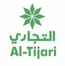 Al Tijari CBK - Dahar Branch - Kuwait