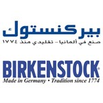 بيركنستوك - فرع الري (الافنيوز) - الكويت