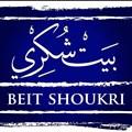 Beit Shoukri Restaurant