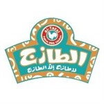 Al Tazaj Restaurant - Kuwait