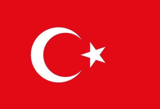 السفارة التركية في الامارات موقع رنوو نت
