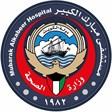 Mubarak AlKabeer Hospital
