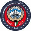 Mubarak AlKabeer