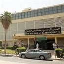 مستشفى الصباح - الكويت