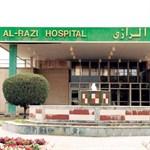 مستشفى الرازي - الكويت