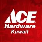 ايس هاردوير - فرع حولي - الكويت