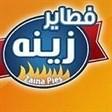 فطاير زينه - فرع شرق - الكويت