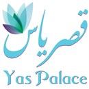 Yas Palace Restaurant - Abu Halifa (Al Dome Mall) Branch - Kuwait