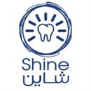 Shine Dental Center - Mahboula Branch - Kuwait
