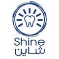 Shine Dental Center